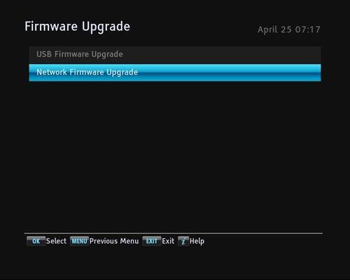 firmware-upgrade.jpg