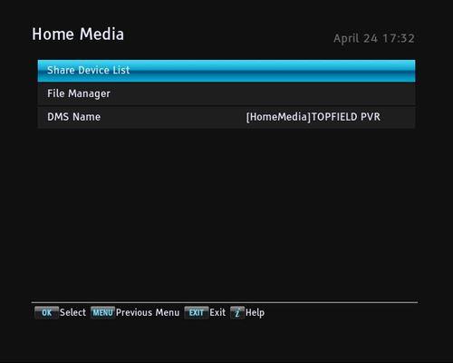 home-media.jpg